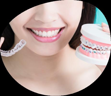 Ortodoncia Ortodoncia en Trianaen Triana